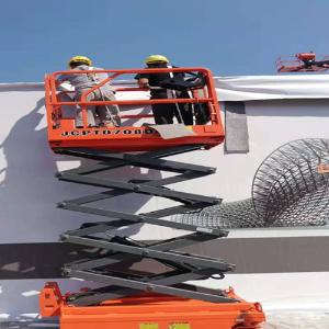6m剪叉式高空作业平台