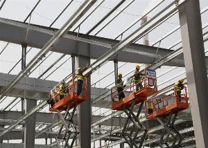 8米剪叉高空作业平台